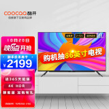 coocaa 酷开 55P50 液晶电视 55寸 4K 黑色 2089元(需用券)