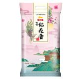 金龙鱼 臻选稻香米 5kg 43.87元