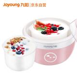 九阳酸奶机 自动 精准控温 SN-10J91 45元