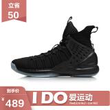 李宁(LI-NING) ABAN075 男子运动鞋 489元