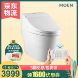摩恩(MOEN)智能马桶一体机全自动冲洗即热式(入户包安装)SW12 智能坐便器 400mm 3439.37元