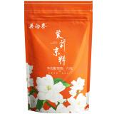 WUYUTAI TEA 吴裕泰茶叶 茉莉花茶 70g 袋装 茉莉京粹 5.1元