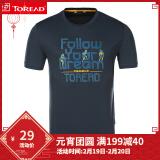 TOREAD 探路者 AJD81794/82795 男女速干T恤 29元