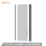 banq 喜宾 X60系列 移动固态硬盘 512GB(Type-c、USB3.1) 399.9元