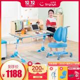 心家宜 M107+M200 儿童桌椅组合套装 1166元包邮(需用券)