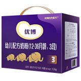 圣元优博(Synutra)优博幼儿配方奶粉( 12-36月龄,3段)1200克三联包 *4件 792元(合 198元/件)