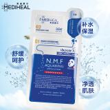 美迪惠尔(MEDIHEAL) NMF 水库浓缩精华两步骤面膜 10片 *5件 169元(合 33.8元/件)