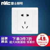 nvc-lighting 雷士照明 静雅 5孔插座 *3件 14.7元(合4.9元/件)