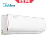 Midea 美的 KFR-35GW/WCEN8A1@ 1.5匹 冷暖变频 壁挂式空调 3398元包邮