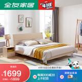 全友家居床双人床106302 床+床头柜*1+床垫 1549元