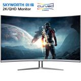 12日0点:Skyworth 创维 G2AQ32C 31.5英寸宽屏显示器(2560x1440、144Hz、1800R、FreeSync) 1999元包邮