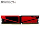 Team 十铨 火神系列 8GB DDR4 2400 红色 台式机内存条 259元