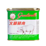 GREAT WALL 长城 小白猪火腿猪肉午餐肉 原味340g 14.9元