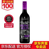 Rosemount Estate 若诗庄园 佳肴系列 卡本纳梅洛干红葡萄酒 750ml *3件 137元包邮(下单立减)