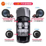 HiVi 惠威 汽车音响前后门6.5英寸C3000+CF260II套装喇叭 1358元