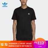 adidas 阿迪达斯 STANDARD TEE DV1577 男子 短袖上衣 低至50.8元(凑单用劵)