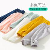 YUZHAOLIN俞兆林儿童防蚊裤*3件 38.79元(合12.93元/件)