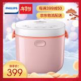 PHILIPS 飞利浦 HD3070/00 2L 迷你电饭煲 379元