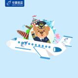 18点开始、特价机票:华夏航空 百条航线含税机票兑换卡 秒杀价449元