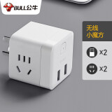 BULL公牛GN-UUB122新国标公牛小魔方带双USB口插座*2件 81元(合40.5元/件)