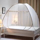 雅鹿·自由自在 蒙古包免安装蚊帐 1.5米床 29元(49-20)
