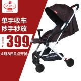 悠悠(YUYU) 鸿羽款轻便婴儿车易携可躺婴儿推车可坐可折叠伞车 水晶紫 399元