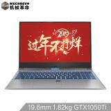 16日0点:MECHREVO 机械革命 Z2 Air 15.6英寸游戏笔记本(i7-8750H、8GB、512GB、GTX1050Ti、72%) 6499元包邮