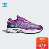 adidas Temper Run 紫色 实付到手419元