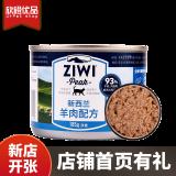 ZIWI 巅峰 宠物猫罐头 羊肉 185g/罐 *7件 168元包邮(合24元/罐)