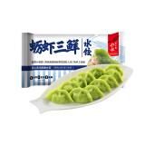 船歌鱼水饺 三鲜蛎虾水饺 430g *3件 111.12元(合37.04元/件)