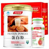 汤臣倍健蛋白粉450g+30片维生素C加e 158.00