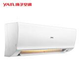 YAIR 扬子 KFRd-35GW/080-E3 1.5匹 定速冷暖 壁挂式空调 1599元包邮(需用券)