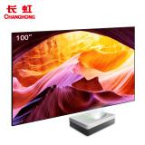 长虹(CHANGHONG)D5F激光电视投影仪家用wifi无线投影机高清1080p家庭影院 单机 8199元