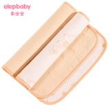 象宝宝(Elepbaby) 婴儿隔尿垫 100*60cm *2件 59元(合 29.5元/件)