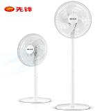 先锋(SINGFUN)电风扇/5叶落地扇 DLD-D10 99.00