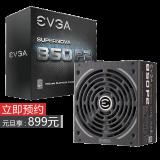 18日0点:EVGA P2系列 额定850W 电脑电源(80PLUS白金牌、全模组、10年质保) 869元包邮(需预约,需用券)