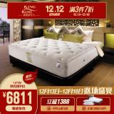 KING KOIL 金可儿 酒店精选系列 托珀 弹簧床垫 180*200*28cm *3件 17217.9元包邮(3件7折、合5739.3元/件)