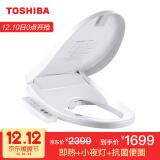 TOSHIBA 东芝 T5-83B6 智能马桶盖1298元 1298.00