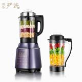 网易严选 YCPB17P01-120 破壁料理机