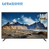 历史低价:Letv 乐视 X55C 55英寸 4K 液晶电视 1799元包邮(需用券)