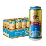 22点开始:凯尔特人(Barbarossa)小麦白啤酒500ml*18整箱装德国进口