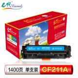 e代 CF211A蓝色硒鼓 适用惠普HP 131A pro200 M251n M251nw M276n fn nw fnw CRG-331 MF8280 LBP7100Cn 115元