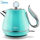 美的(Midea)电水壶热水壶电热水壶304不锈钢水壶全钢无缝暖水壶开水壶烧水壶MK-SJ1201 299.00