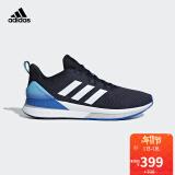 限尺码: adidas 阿迪达斯 QUESTAR TND 男士跑步鞋 *2双 548元包邮(多重优惠,折合274元/双)