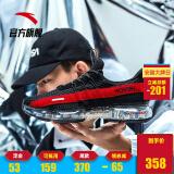 预售:ANTA 安踏 NASA 星环 男款休闲鞋运动鞋 358元包邮(用券,53元定金)