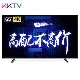 18日0点:KKTV K5 65英寸 4K 液晶电视 3149元包邮(需用券)