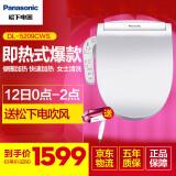 12日0点、双12预告: Panasonic 松下 DL-5209CWS 即热式洁身器 标准款 1599元包邮(限前2小时)