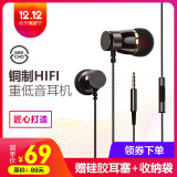 历史低价:REECHO 余音 GY-05 入耳式耳机 69元包邮(需用券)