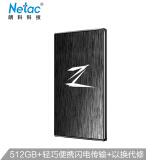 Netac 朗科 Z1 USB3.0 移动固态硬盘 512GB 449元包邮(需用券)