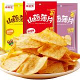 秦之恋 手工山药薯片锅巴休闲零食 90g/袋(烧烤味) *6件 24.84元(合4.14元/件)